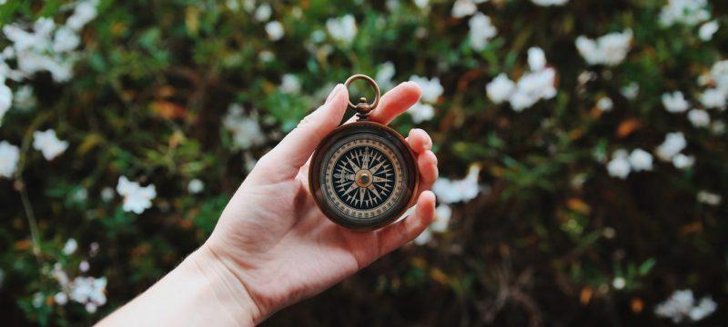 Брак-компас